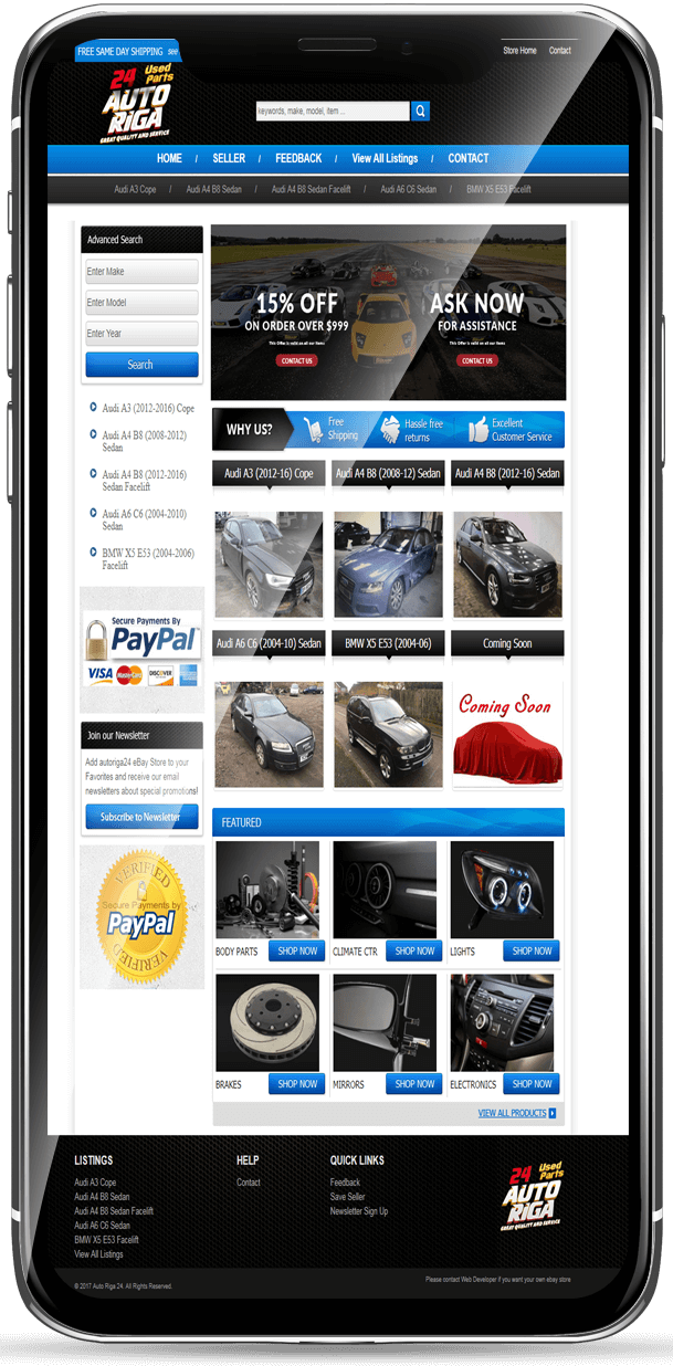 eBay store design for auto parts seller